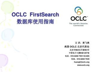 OCLC  FirstSearch ??? ?? ??