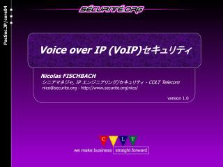 Nicolas FISCHBACH ???????,  IP  ????????/?????? -  COLT Telecom