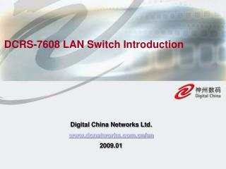DCRS-7608 LAN Switch Introduction