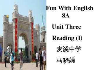 Fun With English       8A   Unit Three   Reading (I)  麦溪中学  马晓娟