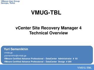 VMUG-TBL