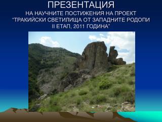 prezentacia 2011
