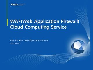 WAF(Web Application Firewall) Cloud Computing Service