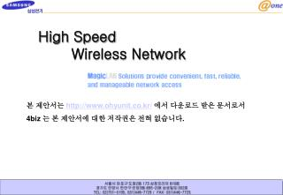 High Speed         Wireless Network