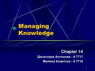 Managing Knowledge
