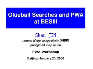 Glueball Searches and PWA  at BESIII