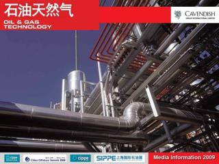 The China Petroleum and Chemical Association (CPCIA)