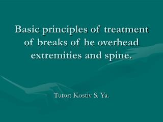 Basic principles of treatment of breaks of he overhead extremities and spine.