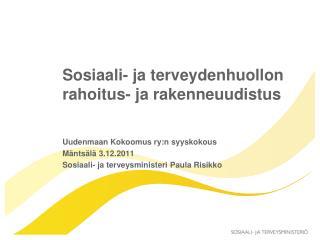 Sosiaali- ja terveydenhuollon rahoitus- ja rakenneuudistus