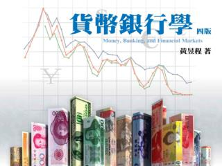 Chapter 3 金融中介
