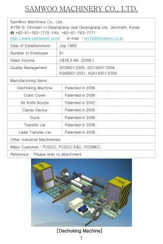 SAMWOO MACHINERY CO., LTD.