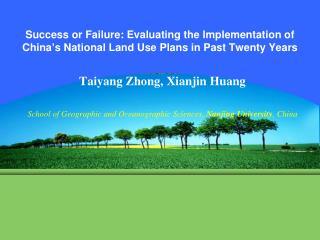 Taiyang Zhong, Xianjin Huang