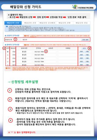 유성             홍길동                 042-825-7894