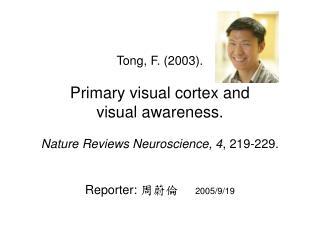 Reporter:  周蔚倫 2005/9/19