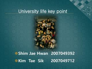 Shim Jae Hwan  2007049392 Kim  Tae  Sik     2007049712