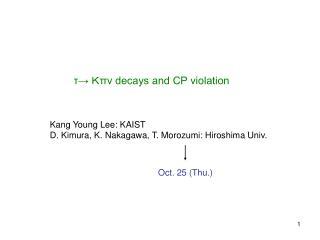 τ→  K πν decays and CP violation