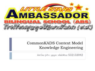 CommonKADS  Context  Model Knowledge Engineering