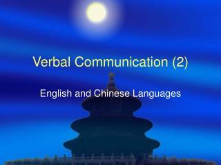 Verbal Communication (2)