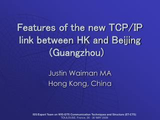 Features of the new TCP/IP link between HK and Beijing (Guangzhou)