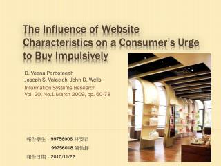 The Influence of Website Characteristics on a Consumer's Urge to Buy Impulsively