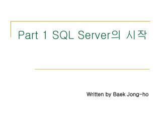 Part 1 SQL Server 의 시작