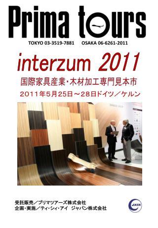 TOKYO 03-3519-7881   OSAKA 06-6261-2011