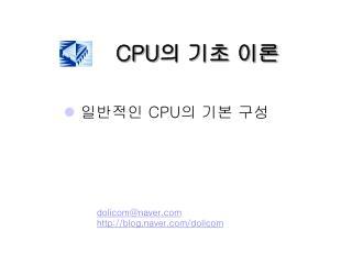 CPU ? ?? ??