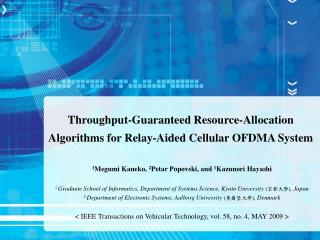 Throughput-Guaranteed Resource-Allocation Algorithms for Relay-Aided Cellular OFDMA System