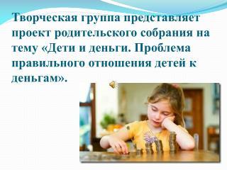 Деловая игра Круглый стол Диспут