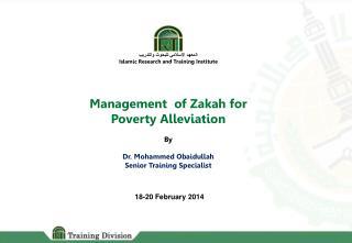 المعهد  الإسلامي للبحوث والتدريب Islamic Research and Training Institute