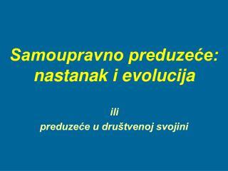 Samoupravno preduze?e: nastanak i evolucija
