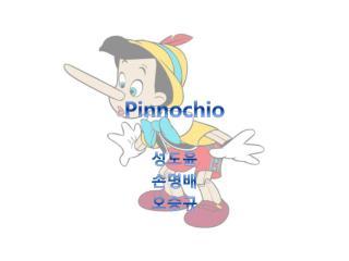 Pinnochio