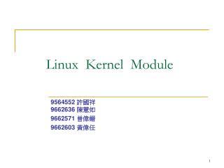 Linux  Kernel  Module