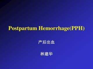 Postpartum HemorrhagePPH
