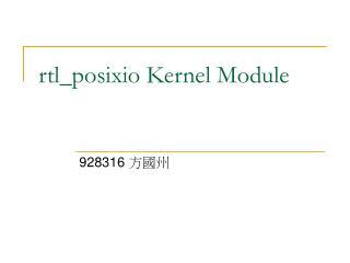 rtl_posixio Kernel Module
