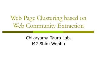 Web Page Clustering based on Web Community Extraction