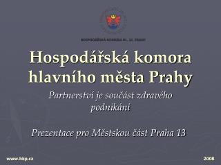 Hospodářská komora hlavního města Prahy