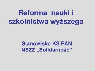 """Reforma  nauki i szkolnictwa wyższego  Stanowisko KS PAN  NSZZ """"Solidarność"""""""