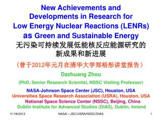 New Achievements and Developments in Research for  Low Energy Nuclear Reactions (LENRs)