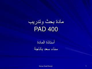 PAD 400