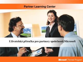 Partner Learning Center