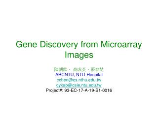 Gene Discovery from Microarray Images