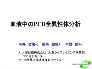 ???? PCB ??????