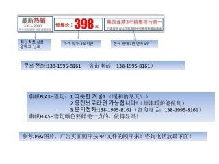 한국 판매  3 년 연속  1 위  !