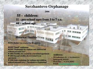 Serzhantovo Orphanage  2006