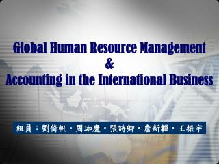Global Human Resource Management & Accounting in the International Business