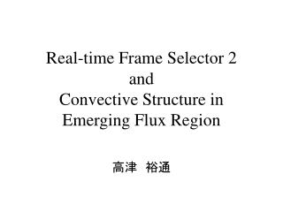 Real-time Frame Selector 2  and  Convective Structure in Emerging Flux Region
