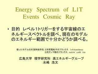 Energy Spectrum of L1T Events Cosmic Ray