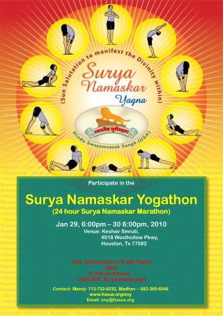 Participate in the Surya Namaskar Yogathon ( 24 hour Surya Namaskar Marathon )