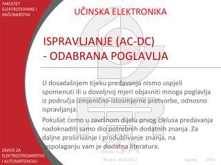 ISPRAVLJANJE (AC-DC) - ODABRANA POGLAVLJA